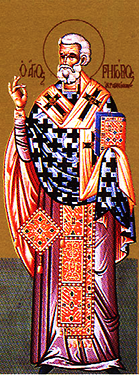 Icon of St. Gregory of Girgenti
