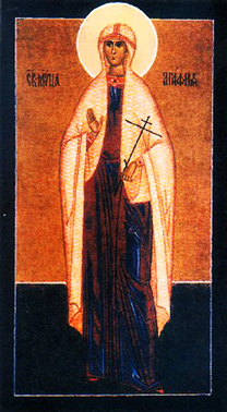 Icon of St. Agatha of Sicily