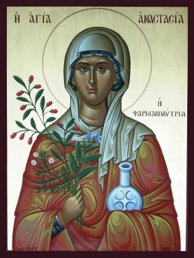 Orthodox Icon of Dalmatian Saint, Anastasia of Sirmium 282x375px