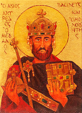 Orthodox Christian Icon of the Holy and Right-Believing King, St. Alfred the Great