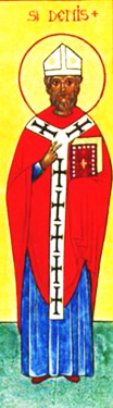 Orthodox Christian Icon of French Saint, Denis of Paris
