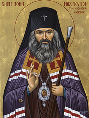 Icon of St. John the Wonderworker of Shanghai and San Francisco