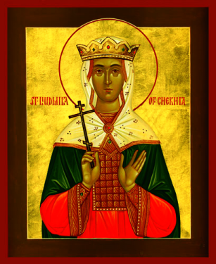 Icon of St. Ludmila of Czechia