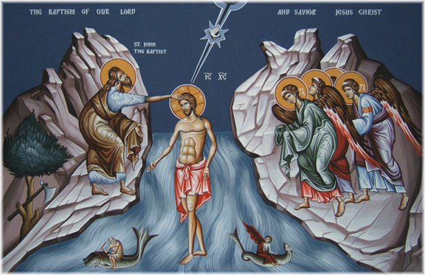 Icon of the Baptism of Our Lord and Saviour Jesus Christ
