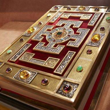 Photograph of the Cover of the Lindisfarne Gospels